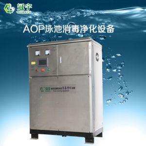 AOP泳池水水体净化设备