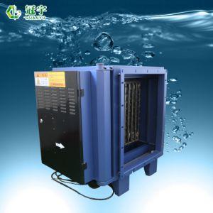 低温等离子体恶臭治理设备