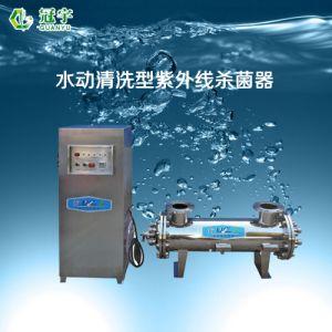水动清洗型紫外线消毒器