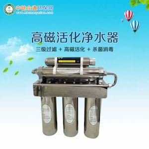 五级高磁活化净水器