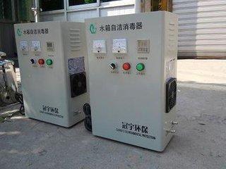 WTS-2A内置式水箱自洁消毒器