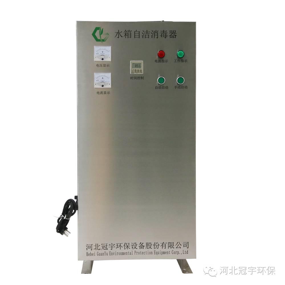 SCII-5HB外置式水箱自洁消毒器生产厂家