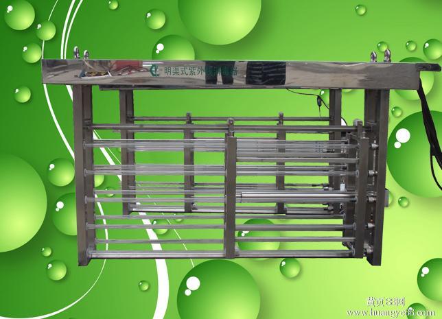 污水处理厂一级A排放标准专用紫外线消毒模块