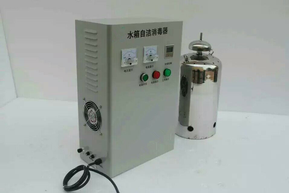 WTS-20G水箱自洁消毒器选型报价