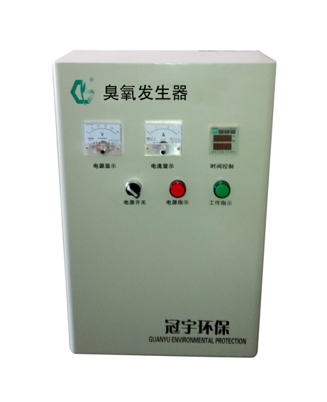 生产车间消毒专用臭氧发生器