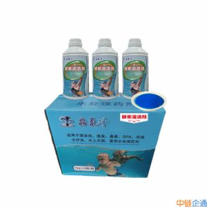 高效环保高浓缩净水剂 高效净水絮凝剂 高浓缩游泳池澄清剂